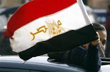 مصر ادب واخلاق