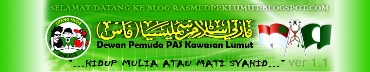 Dewan Pemuda PAS Kawasan Lumut