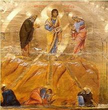 Icono de la Transfiguración (pulsar)