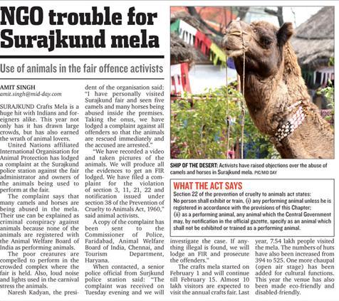 PFA Haryana trouble for Surajkund fair