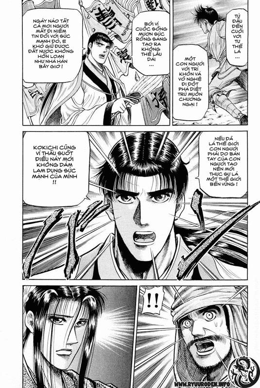 Chú bé rồng-Ryuuroden chap 34 Trang 11 - Mangak.info