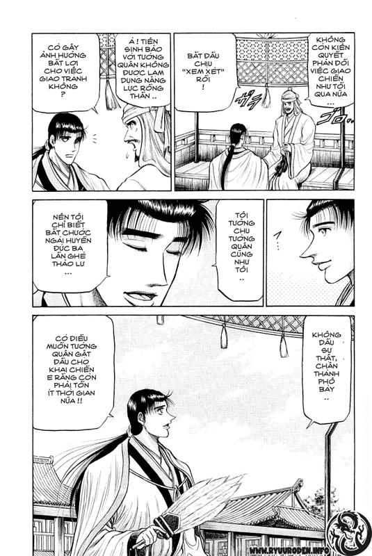 Chú bé rồng-Ryuuroden chap 34 Trang 15 - Mangak.info