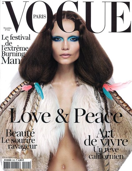 Au Revoir to French Vogue