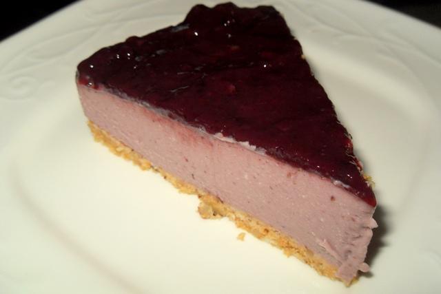 Blackberry Cheesecake Recipe — Dishmaps