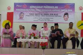 Aktiviti 2008-Mesyuarat Pemilihan Puteri Ampang