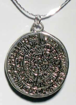 amulet+gnostic.jpg