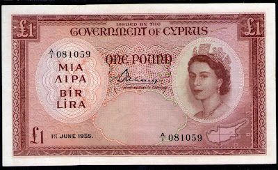 Cyprus currency banknotes Cypriot pound British Queen Elizabeth II