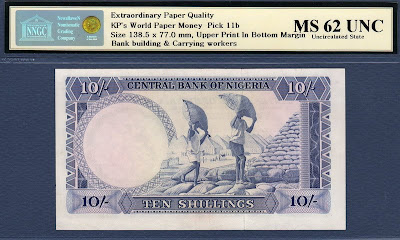 Nigeria currency 10 Shillings bank note