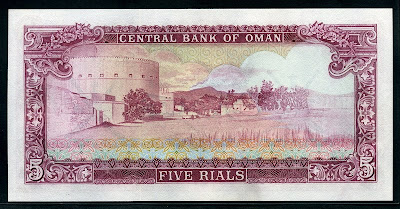 Currency 5 Rials banknote Oman Nizwa Fort