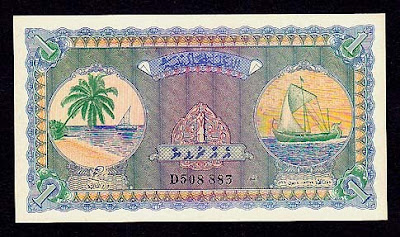 Maldives bank notes currency Maldivian rufiyaa