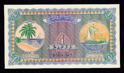 Maldives bank notes currency Maldivian rufiyaa