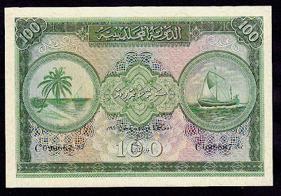 Maldives banknotes 100 Rupee Rufiyaa currency Paper Money