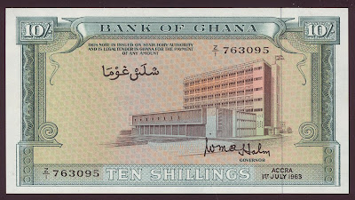 Ghana Paper Money 10 Shillings banknote