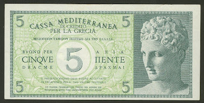 Paper Money GREECE Cassa Meditteraranea 5 Drachmai bank note