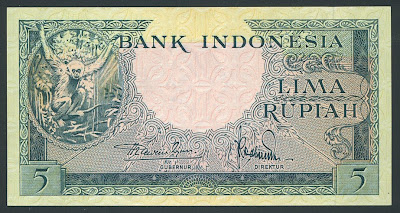 Indonesia paper money currency 5 Rupiah bill