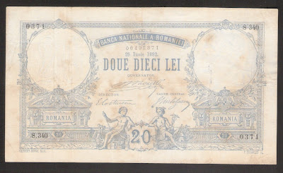 French printed banknotes Romania paper money 20 Lei 1892 banknote