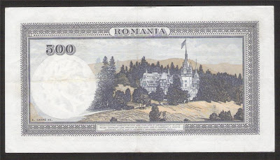 500 Lei banknote Peleş Castle