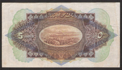 Paper Money Syria 5 Livres