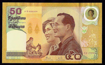 Thailand banknotes 50 Baht Commemorative note Royal Wedding Anniversary
