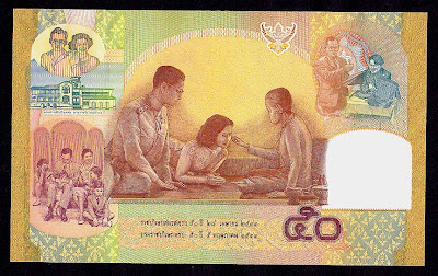 Thailand banknotes 50 Baht Commemorative note