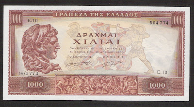 1000 drachma banknote Alexander the Great