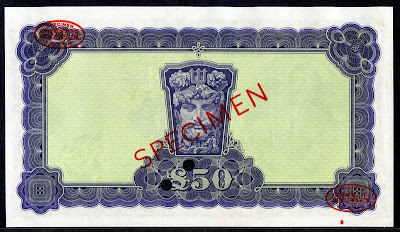 Banknotes of Ireland fifty pounds Lady Lavery