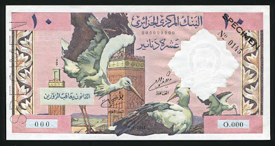 Algerian banknotes collectible 10 Dinars banknote picture foreign currency