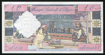 world money Algerian 10 Dinars banknotes pictures