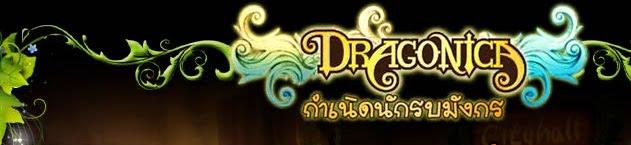 Dragonica gpotato manual patch download