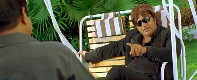 Kantri movie dvd