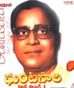 Ghantasala Devotional Songs (Ghantasala) Songs Mp3Mad.Com