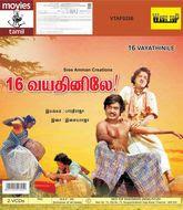 16 Vayadhinilae HD