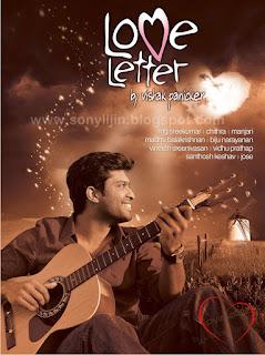 Love Letter Malayalam Album Mp Songs