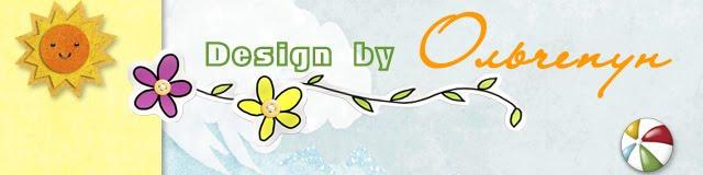 Design by  ☼Ольчепун☺