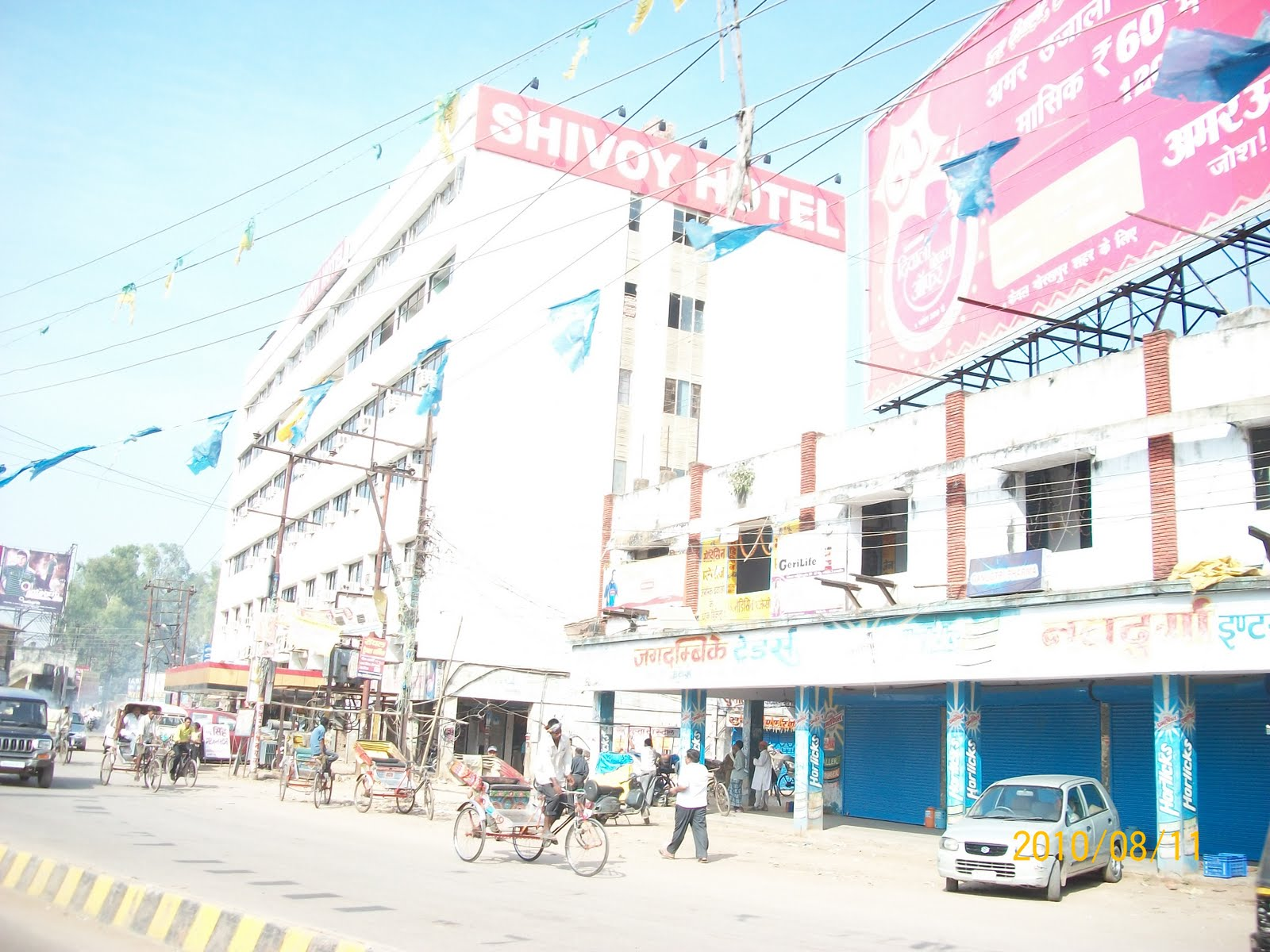 gorakhpur city Get latest & exclusive gorakhpur news updates & stories explore photos & videos on gorakhpur also get news from india and world including business, cricket, technology, sports, politics.