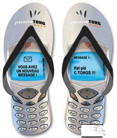 أغرب تليفونات