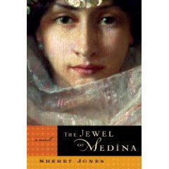 The Jewel of Medina: More Cowardice From the West