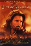"""""""El último samurai"""""""