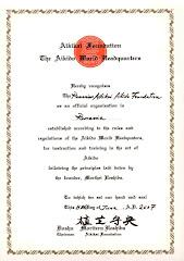 Diploma de recunoaștere oficială a FRAA de către Aikikai Hombu Dojo