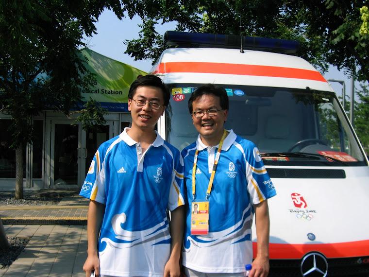 Dr. Guo & Dr. Kim K. Tee