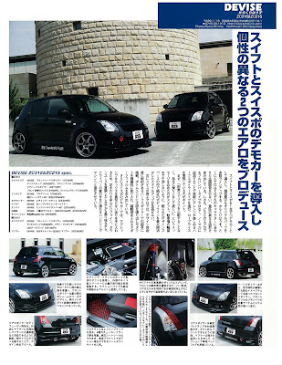 Suzuki Swift from Japan Tuners #2. Devise. Suzuki Arena Kyoto Rakunan