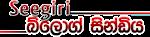 Seegiri.com