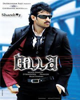 Billa[2009] Telugu Movie Wallpaper