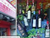 樂索門酒業有限公司