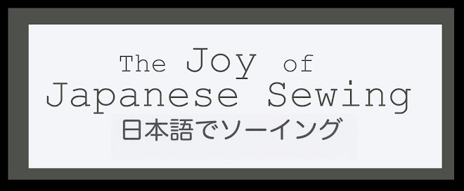 The Joy of Japanese Sewing