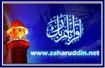 Ustaz Zaharudin
