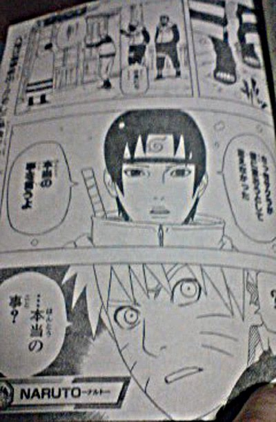 Naruto chapter 249 manga