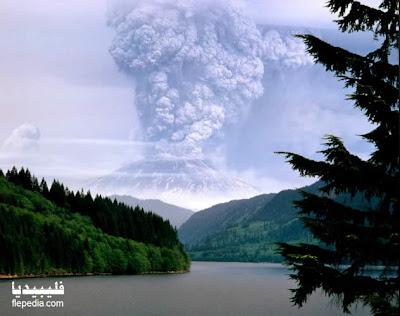 أعنف ثورات بركانية في التاريخ 8