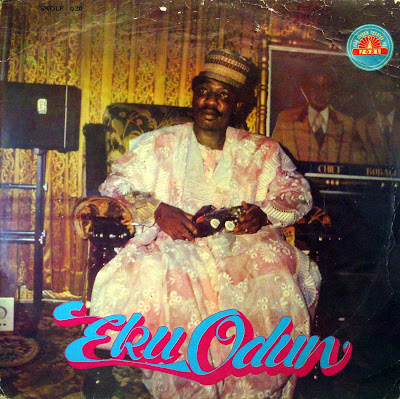 Alhaji ( Chief ) Sikiru Ayinde Barrister & his SupremeFuji Commanders - Eku Odun, Siky Oluyole Records Ltd. 1982