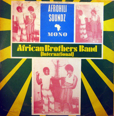 African Brothers Band International - Afrohili Soundz,Ambassador